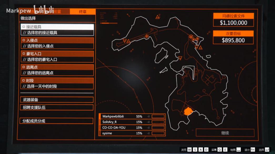 GTA5佩里科岛抢劫任务全流程通关视频P7