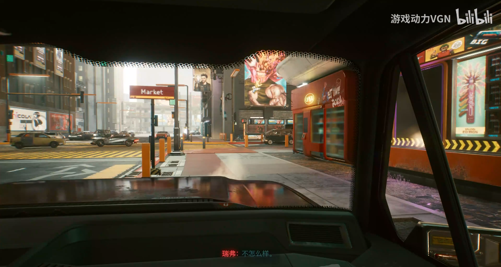 《赛博朋克2077》瑞弗支线2:猎杀教学视频
