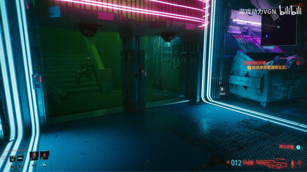 《赛博朋克2077》罗格支线2:梦缠绕的时候教学视频