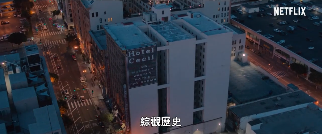 蓝可儿失踪案纪录片中字预告视频