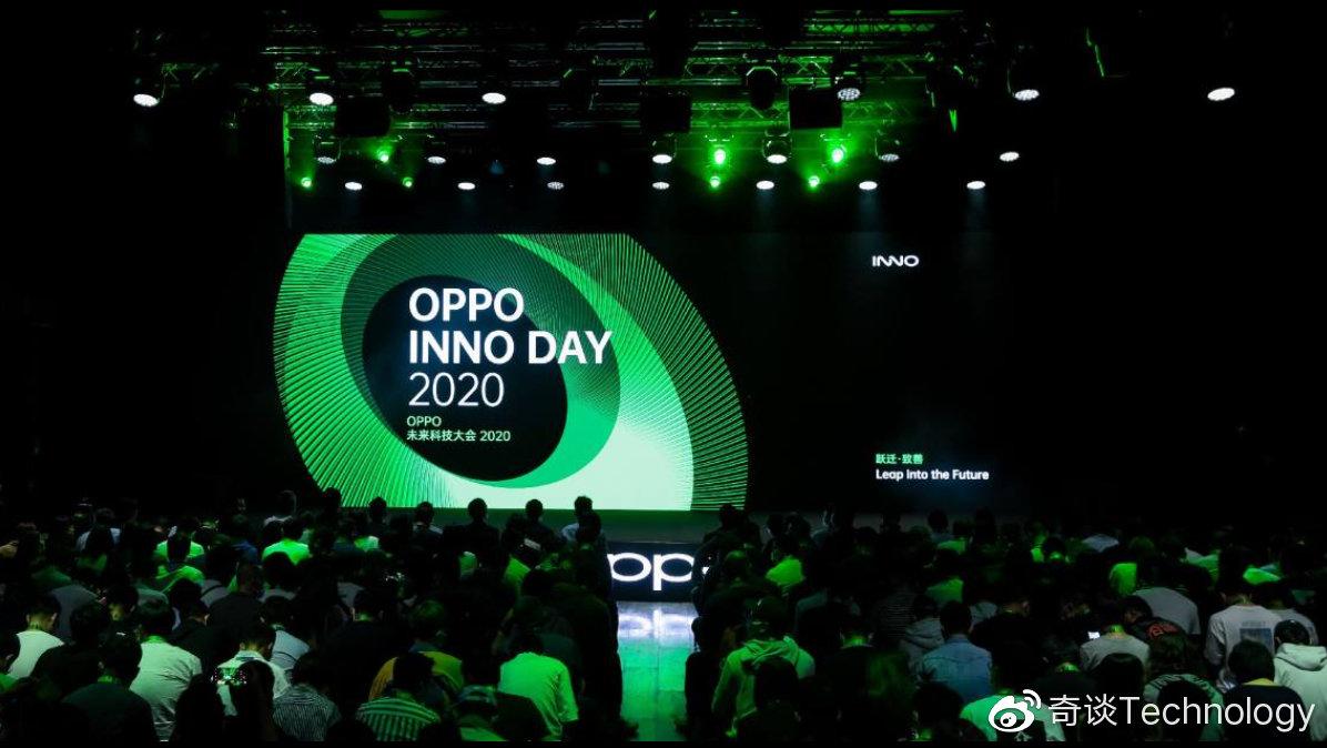 OPPO未来科技大会2020全程回顾视频