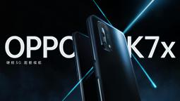 OPPO k7x真机开箱体验视频
