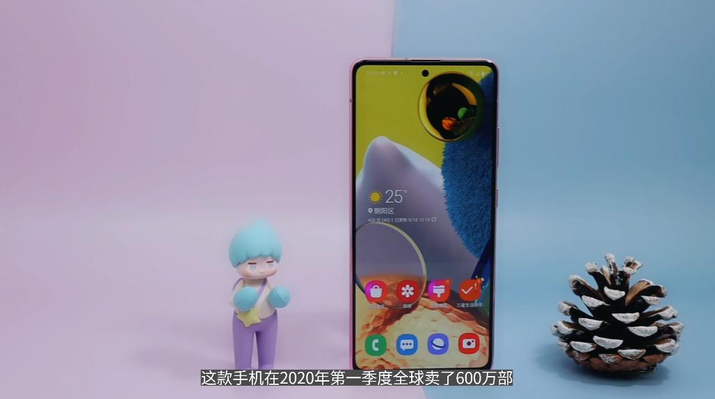 三星a51手机全面评测视频