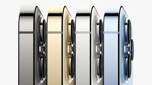 苹果iPhone13 ProMax和苹果iPhone12 ProMax对比测评视频