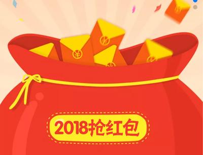 2018最新抢红包app大全