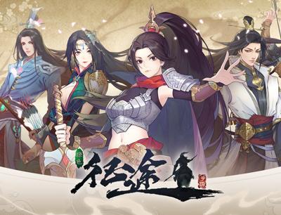 綠色征途:國漫風MMORPG手游