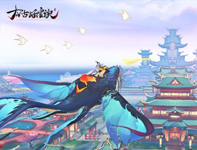 太古妖皇诀:清新国风动作RPG手游