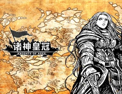诸神皇冠:高自由度策略单机SRPG游戏