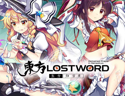 东方归言录:二次创作回合制RPG手游