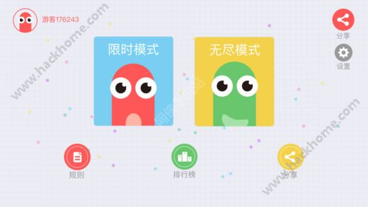 贪吃蛇大作战V3.4.1 苹果版