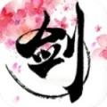 刀剑狂舞变态版 V5.0.12 安卓版