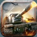坦克传奇OL V1.2.1 安卓版