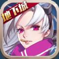 疾风剑魂 V1.80 安卓版