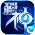 猎神联盟 猎神联盟iOS苹果手机正式服  1.13.0