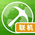 我的世界联机盒子 V4.1.7 安卓版