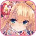 打扮茉莉公主 V1.0.0 苹果版