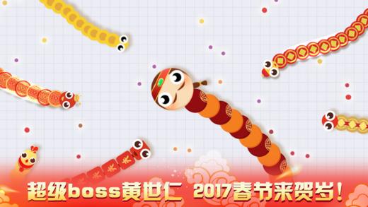 贪吃蛇斗地主V1.0 苹果版