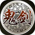 鬼剑觉醒 V1.0 苹果版