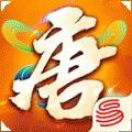 大唐游仙记最新版 V1.0.10 安卓版