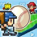 棒球物语 V1.00 苹果版