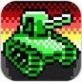 像素坦克之战安卓版