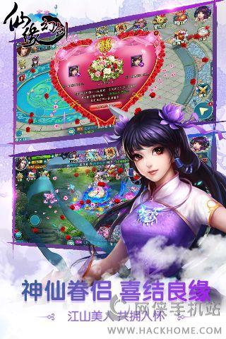 幻剑仙缘V1.0.1 安卓版