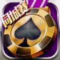 金牌德州扑克 V1.7.4 安卓版