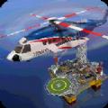 运油直升机安卓版