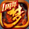 梦三国手游 V1.0.60 苹果版