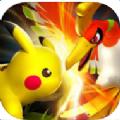 精灵宝可梦决斗 V3.0.0 苹果版