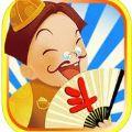 正宗斗地主 V1.0 苹果版