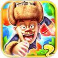 熊出没之丛林大战2 V5.0.5 安卓版