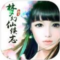 梦幻仙侠志 V1.0.9 苹果版