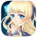 星之神域 V1.0 苹果版