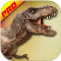 丛林恐龙狩猎冒险2017Pro V1.0 苹果版