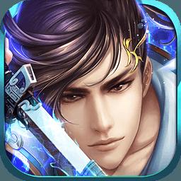 梦想仙侠2 V11.8 苹果版