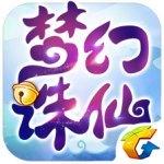 梦幻诛仙ios版 V1.2.6 ios版