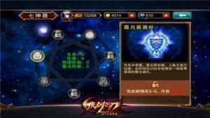 魔剑之刃ios版Vv1.0 ios版