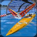 激流快艇竞速 V1.0 安卓版