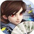 梦幻神仙 V1.22 苹果版