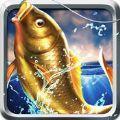 狂野钓鱼 V1.0 安卓版