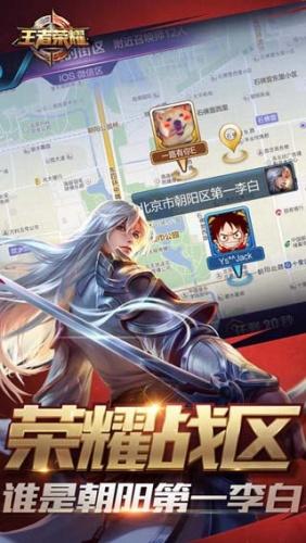 王者荣耀单机版V1.17.1.11 安卓版