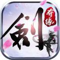 傲剑奇缘 V1.0.0 苹果版