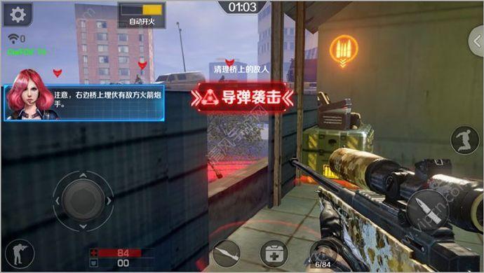 小米枪战V0.4.5.59238 ios版