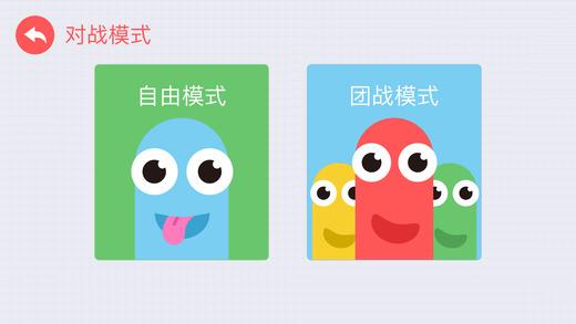 贪吃蛇大作战弹幕击杀V1.0 安卓版