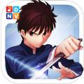 刀片战斗地狱战 V1.0 苹果版
