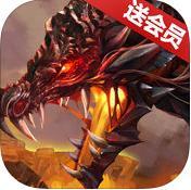 暗黑战歌HD V1.0 安卓版