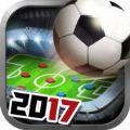 足球名帅 V1.0 苹果版