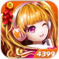唱舞团 4399唱舞团1.4.0官方最新版本下载 安卓版