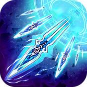 情剑录 V1.0.5 苹果版